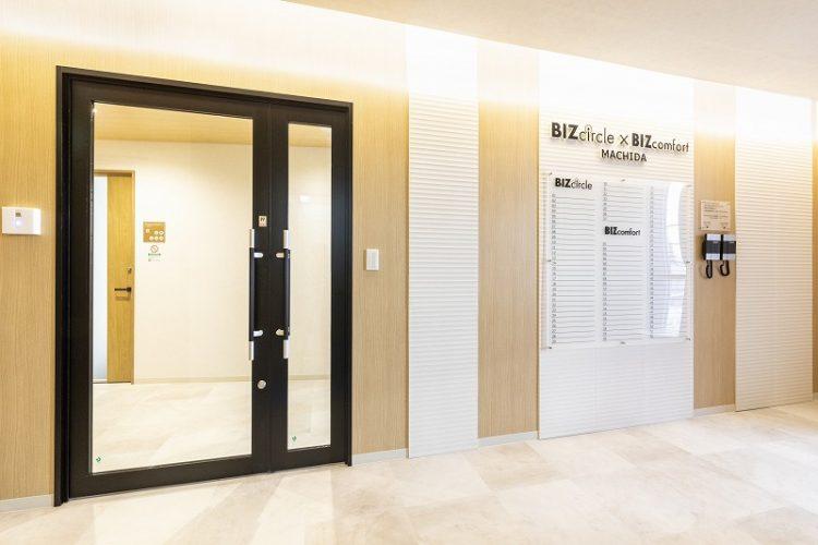 町田オフィスのエントランス