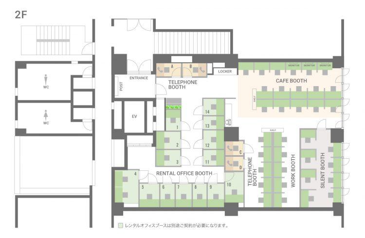 江戸川瑞江オフィスの2Fのフロアマップ