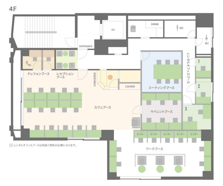 八王子オフィスの4Fのフロアマップ