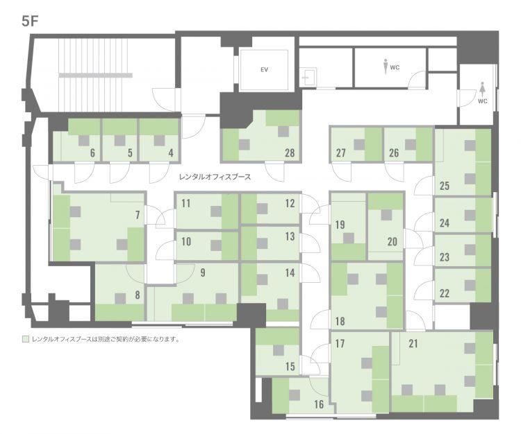 八王子オフィスの5Fのフロアマップ