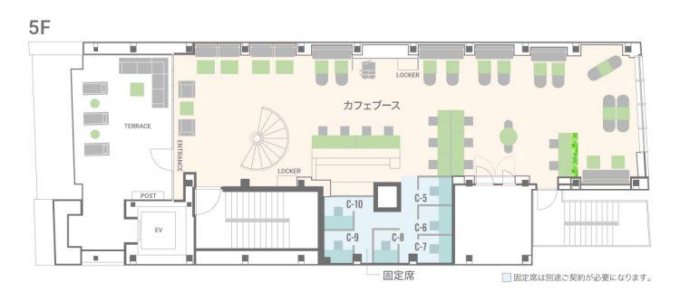 横浜元町ANNEXオフィス【2021年2月8日OPEN】のANNEX-5Fのフロアマップ