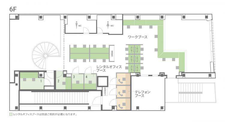 横浜元町ANNEXオフィス【2021年2月8日OPEN】のANNEX-6Fのフロアマップ