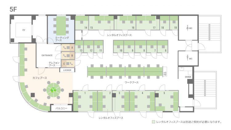 BIZcomfort湘南藤沢の5Fのフロアマップ
