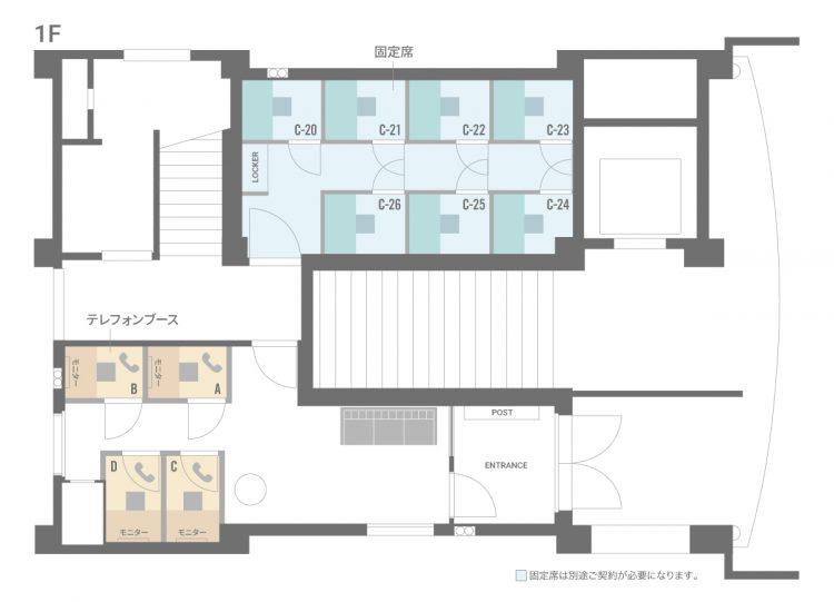 四天王寺オフィス【2021年3月31日新規オープン】 の1Fのフロアマップ