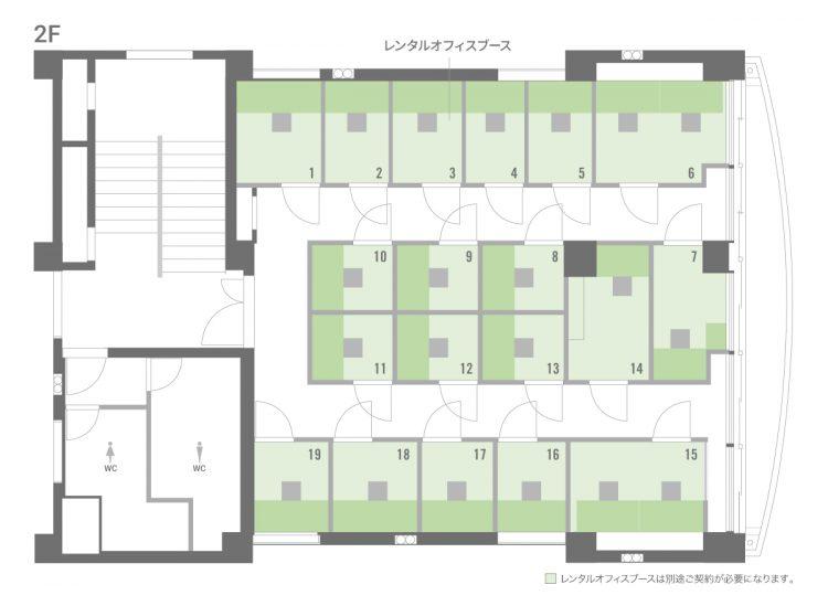 四天王寺オフィス【2021年3月31日新規オープン】 の2Fのフロアマップ