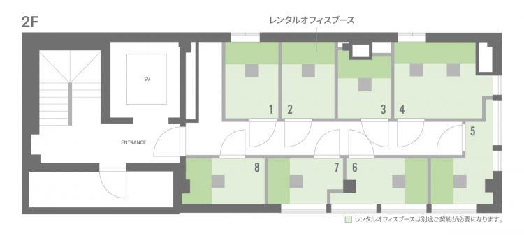 BIZcomfort金町【2021年8月20日OPEN】の2F:個室のフロアマップ