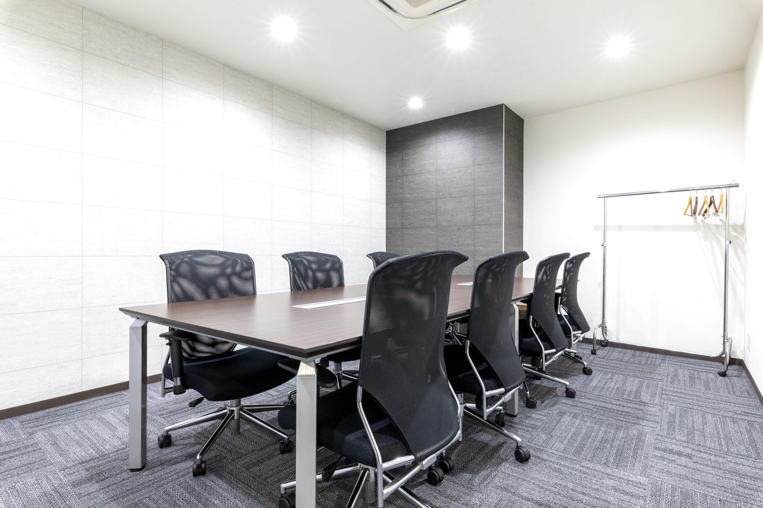シェア会議室