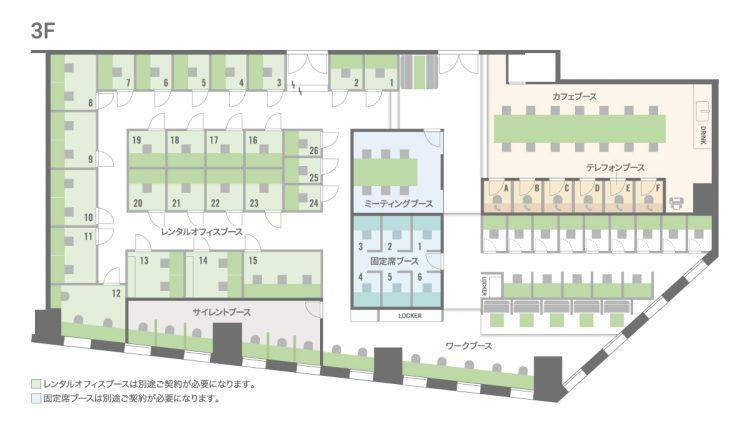 KEISEI×BIZcomfort千葉中央【2021年10月29日OPEN予定】の3Fのフロアマップ