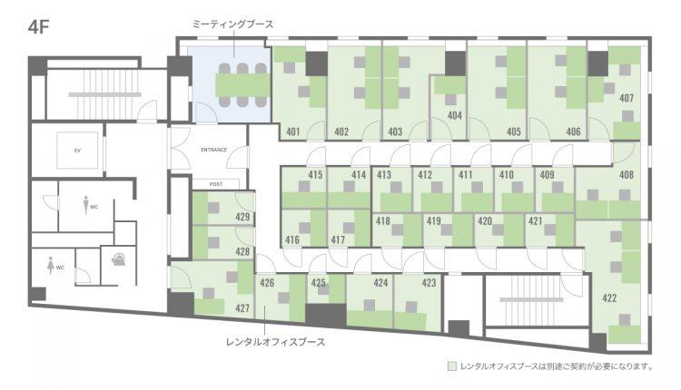 西五反田オフィス【2021年8月リニューアル】の4Fのフロアマップ